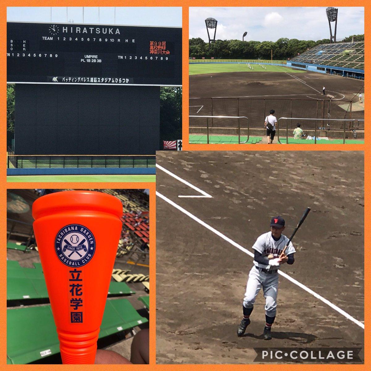 平塚学園 | 高校野球ドットコム