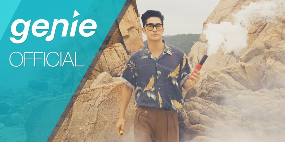 Skull&HaHa team up with G.Soul for \'Nora\' MV!