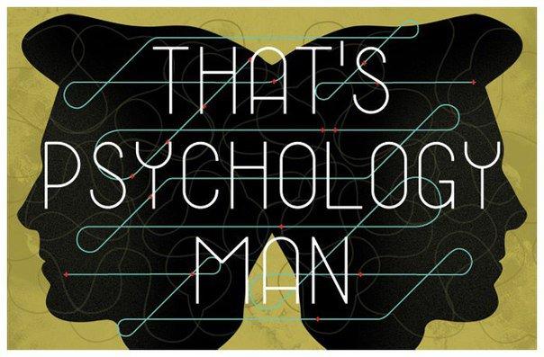 таблица по психологии личности