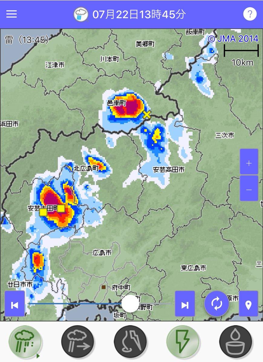 三次市雨雲レーダー