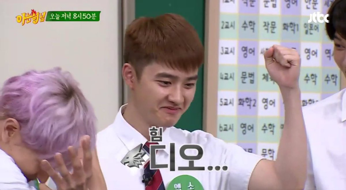 whenever he needs to bring up strength...i feel the 2nd hand embarrassment but why is he SO CUTE!~♡ #KYUNGSOO #DO #도경수 #디오 #KoKoBop  #EXO <br>http://pic.twitter.com/pVBDgsL8vj