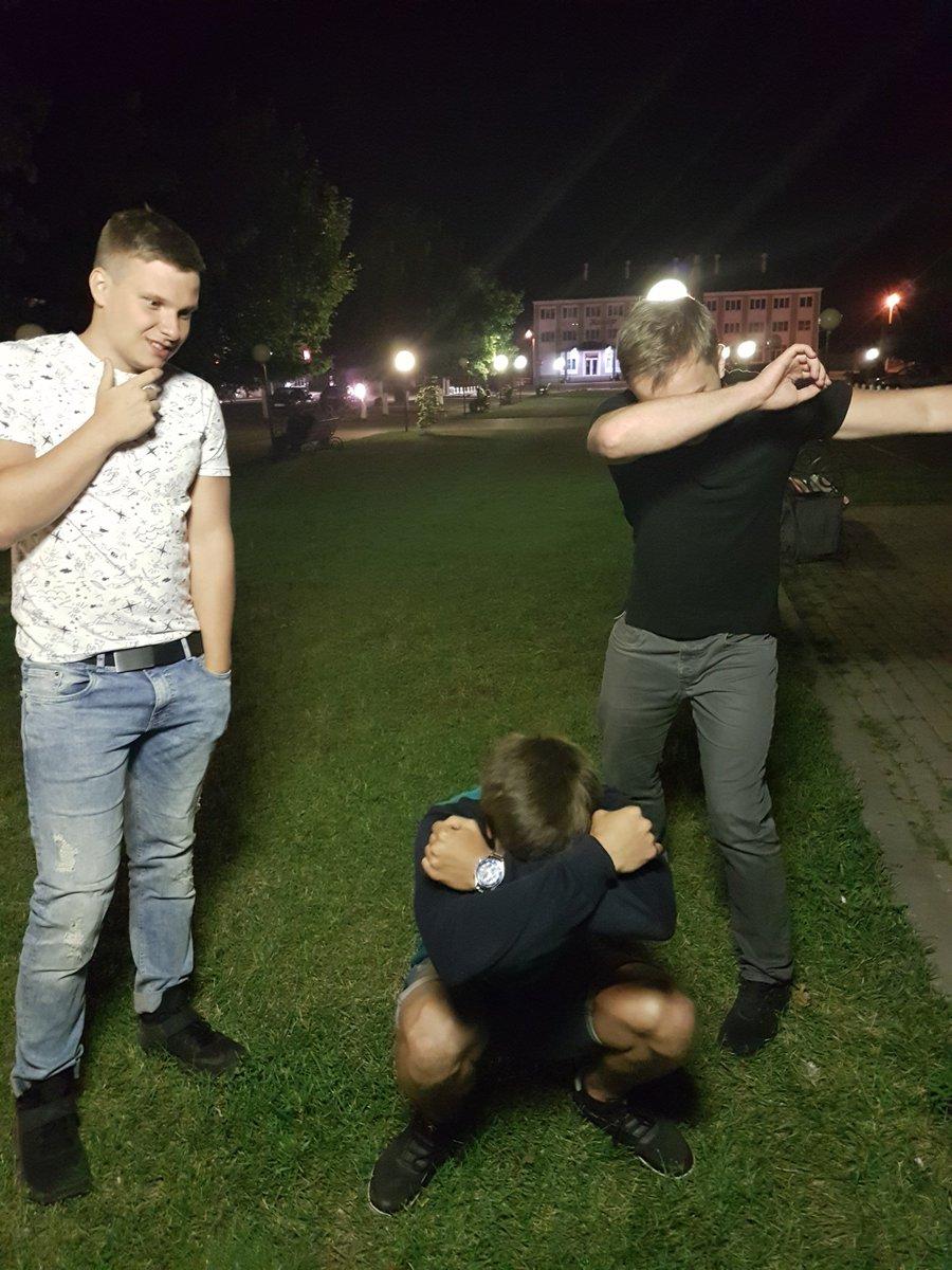 Ебут костяна