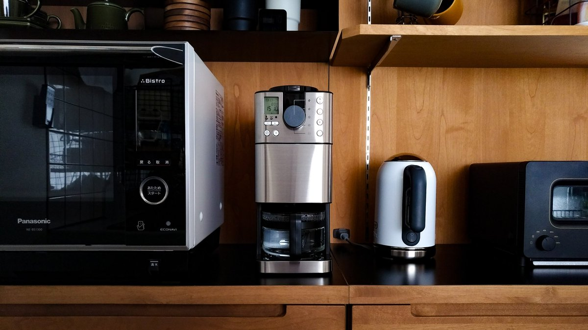 ブラウン アロマスター コーヒーメーカー 白 KF12W