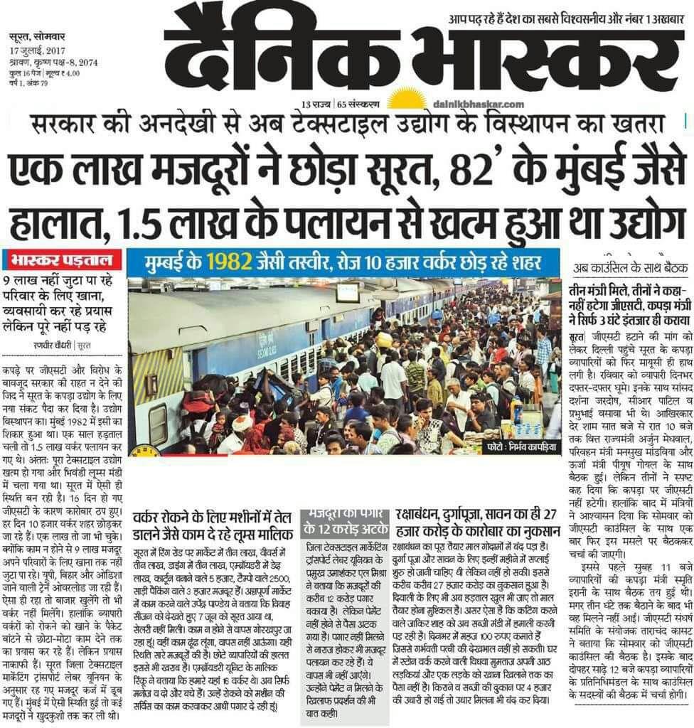 #NDTVExposed can any of the #Bhakts explain Y media not highlighted this news @ZeeNewsHindi @abpnewshindi @aajtak<br>http://pic.twitter.com/1vZXUAyull