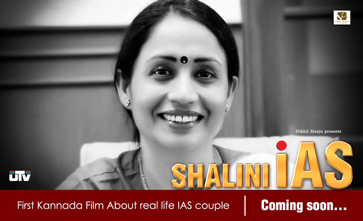 Shalini IAS | A Kannada film based on the real-life #IAS couple. Will be the first #Kannada film to be shot in #Pakistan. #comingsoon...<br>http://pic.twitter.com/yeMXmpUSD2