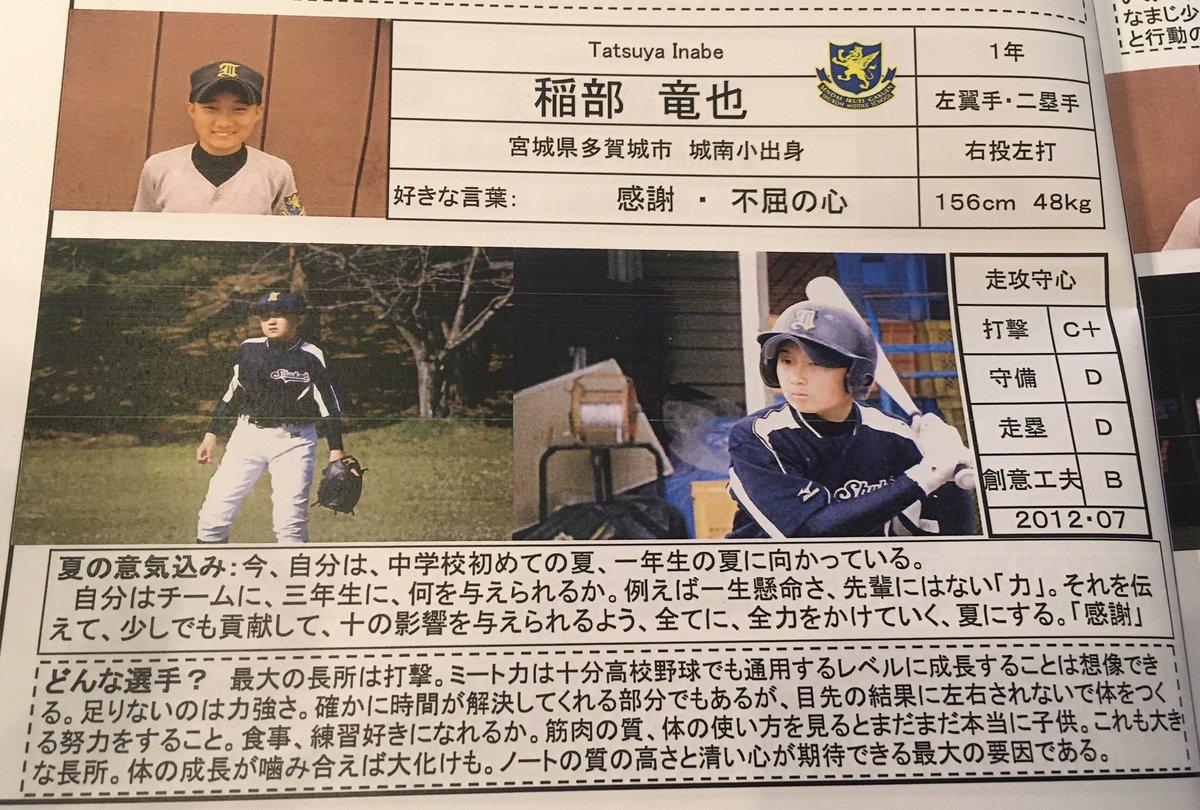 仙台育英野球部の名将、佐々木監督の辞任にOBた …