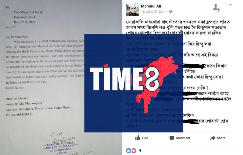 https://www. time8.in/now-aamsu-file s-fir-against-person-who-claimed-to-be-aamsu-member/ &nbsp; …   Now #AAMSU files #FIR against person who claimed to be AAMSU member #Assam #NorthEast<br>http://pic.twitter.com/rtgf4ujEYy