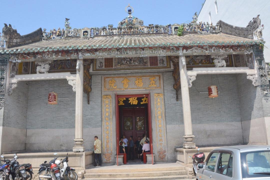Unesco World Heritage 119 Year Old Temple In Georgetown S