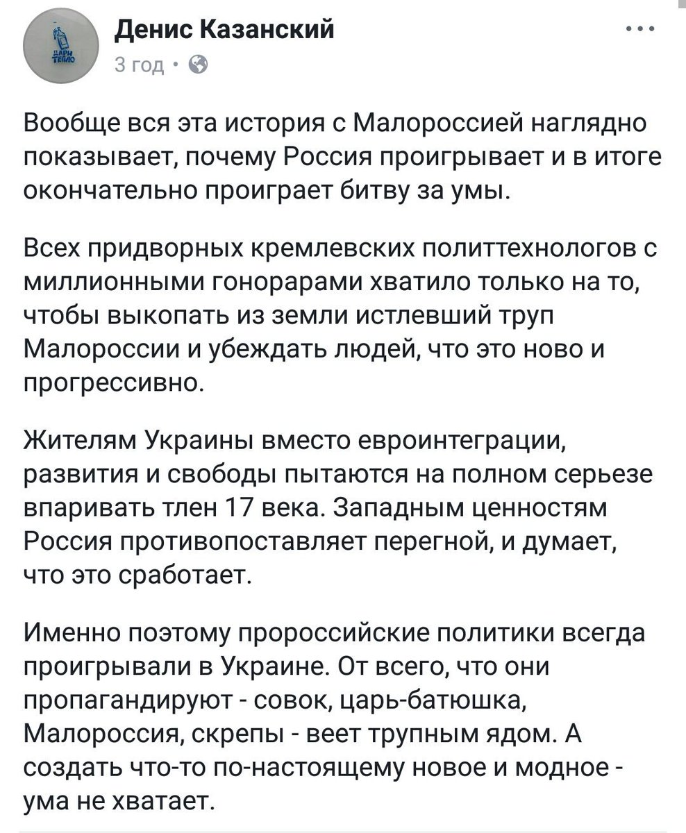Посол России в США Кисляк закончил свою миссию в Вашингтоне - Цензор.НЕТ 3610