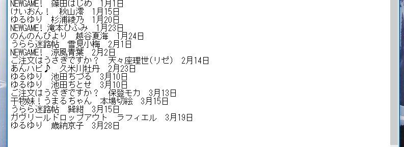 東京 の 冬 歌詞 a 夏目 A夏目 東京の冬 歌詞 - 歌ネット
