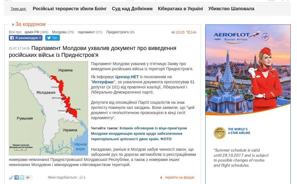 В Украине уже погибли несколько тысяч российских военнослужащих и наемников, - Грицак - Цензор.НЕТ 8856