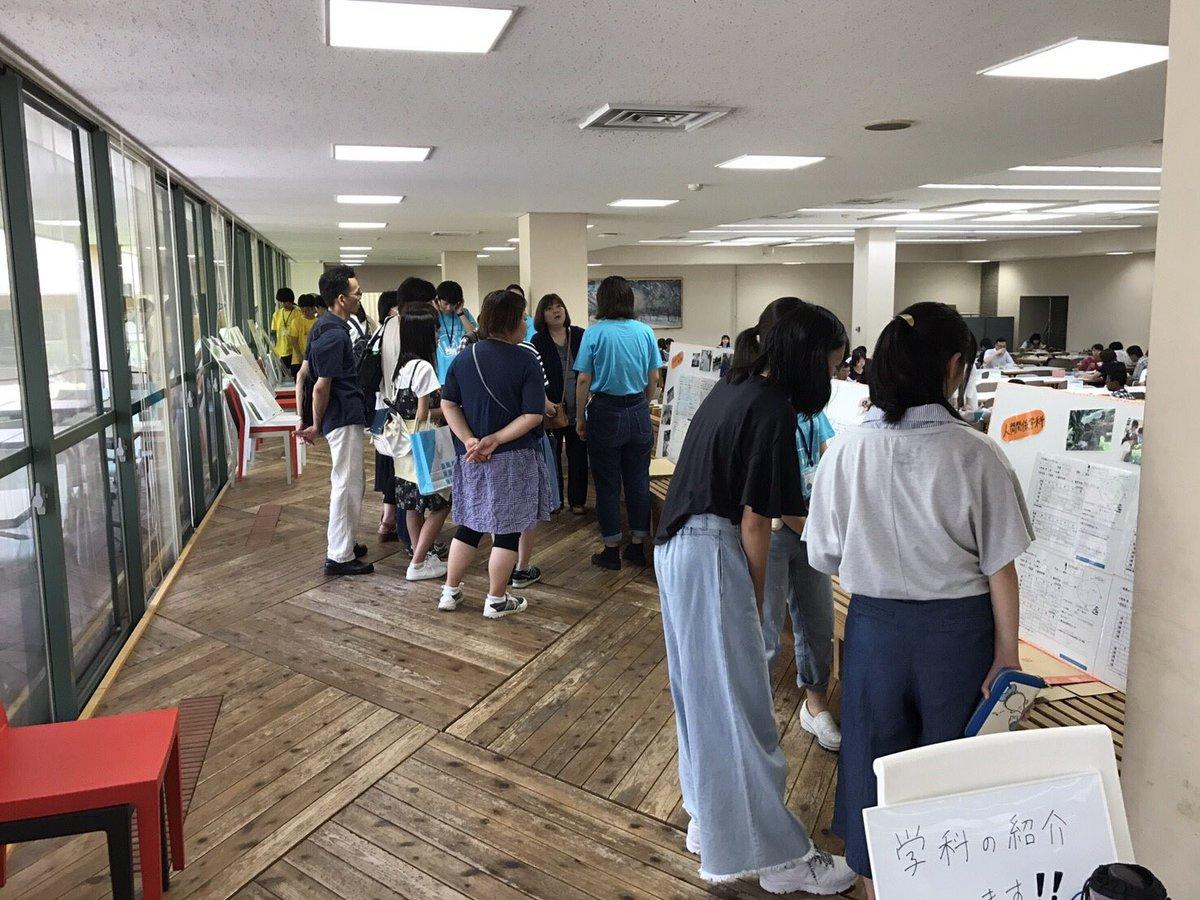 滋賀 県立 大学 生協