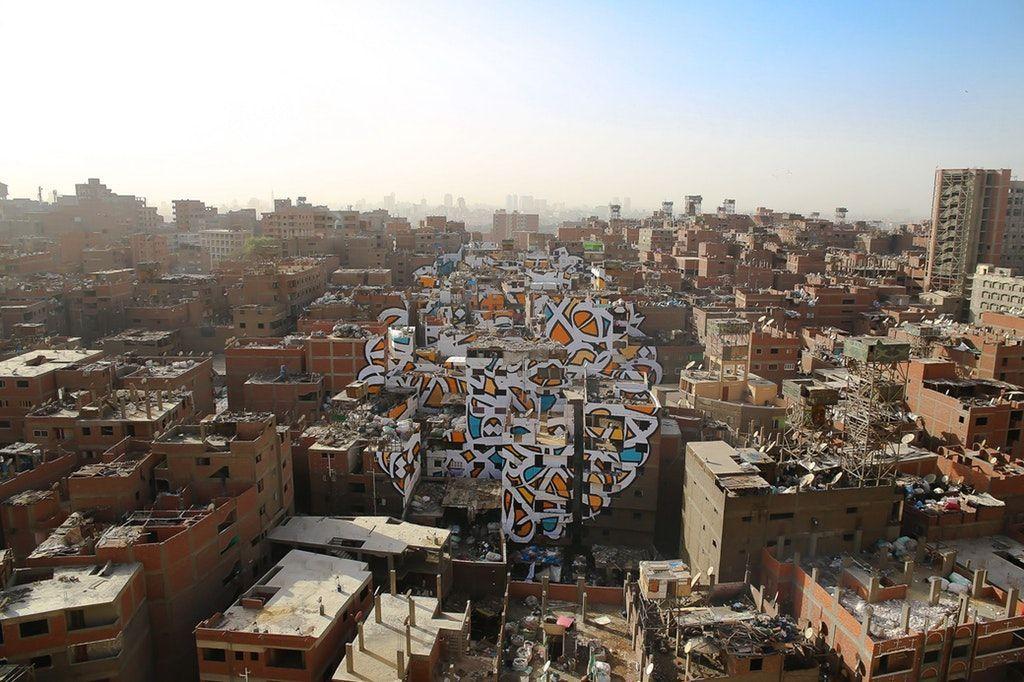 Impressionnant ce graffiti en perspective au Maroc !