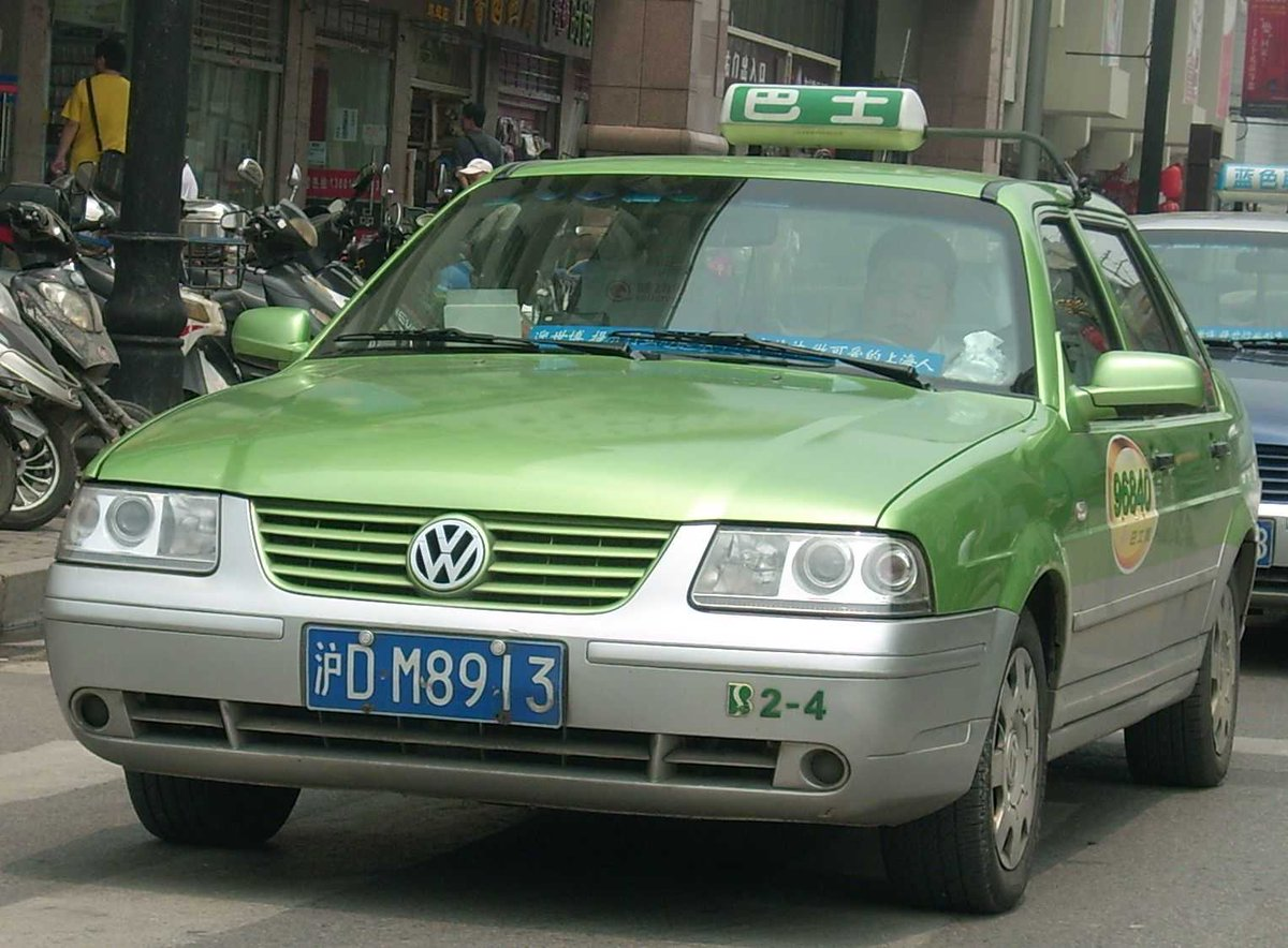Number of taxis in Chinese cities.  2006: 929,000 2016: 1,404,000  (Ministry of Transport of China)