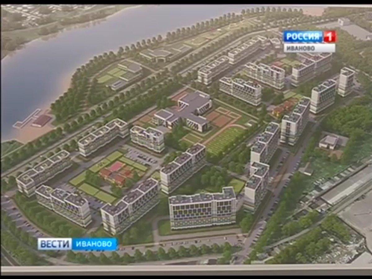Продажа квартир в киреевске в новостройках от застройщика.