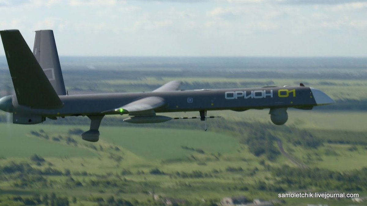 """أول صورة للطائرة بدون طيار الروسية الواعدة """"أريون"""" DFXc_MxVYAA_qkR"""