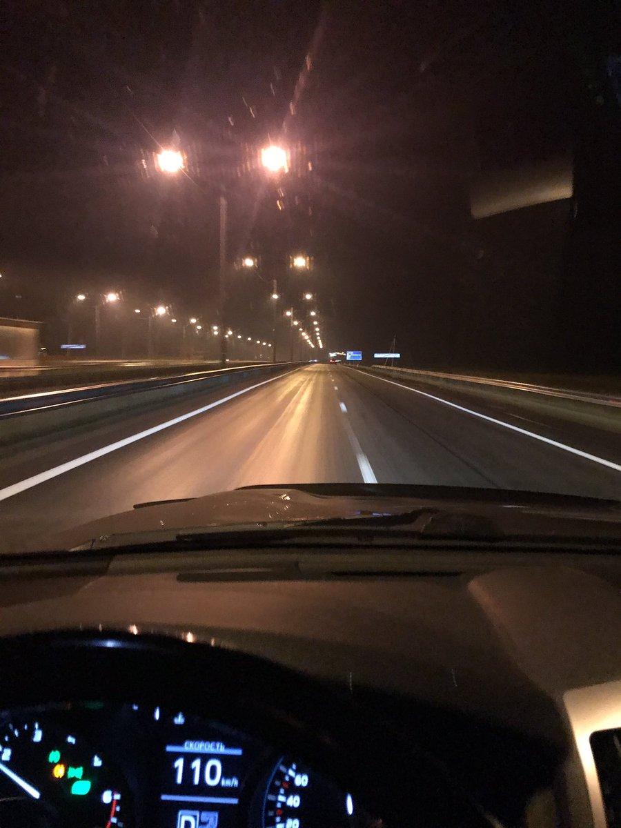 блистают роскошью фото дороги из машины вечером весной иное зрелище