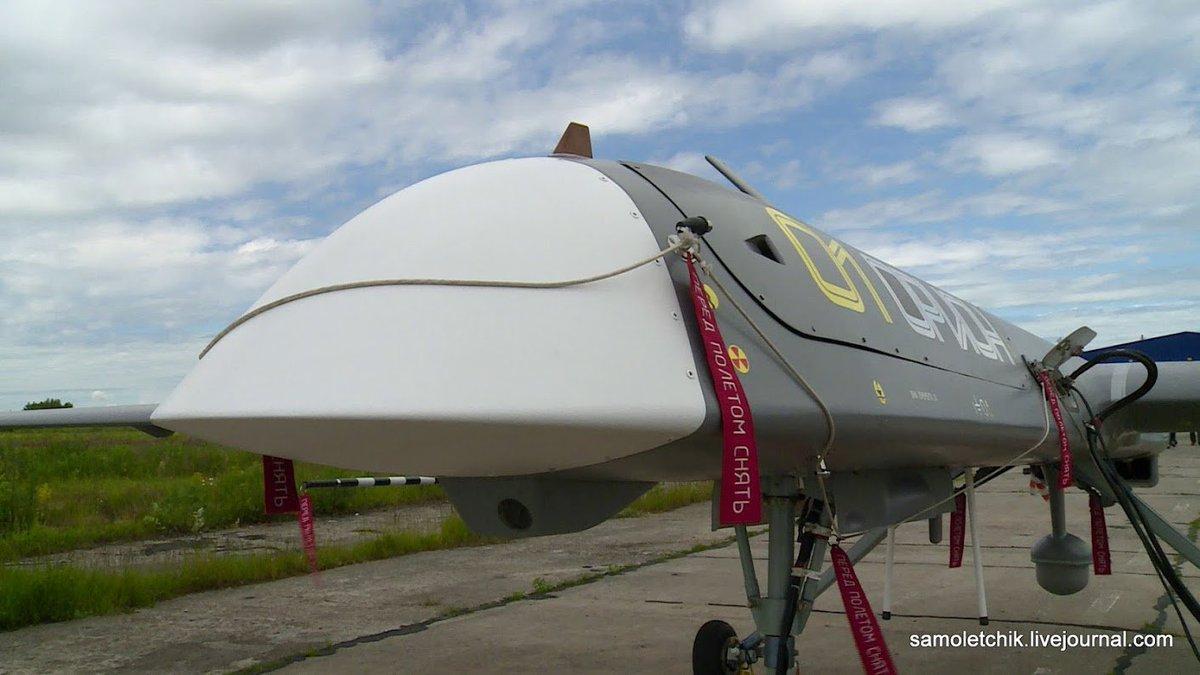 """أول صورة للطائرة بدون طيار الروسية الواعدة """"أريون"""" DFXdAa4UwAA5OI1"""