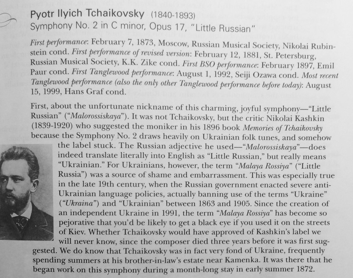 This Boston Symphony program note on Tchaikovsky's 2nd explains why Donbas puppet leader's Malorossiya project is so offensive to #Ukraine