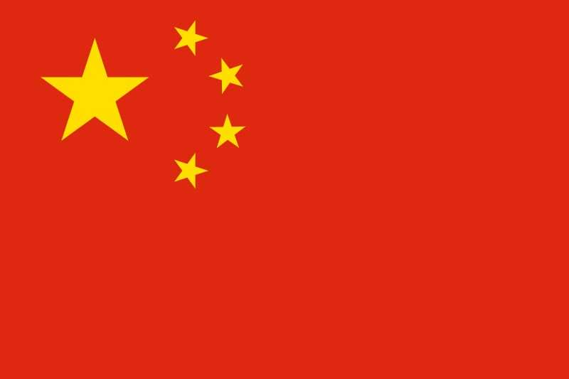 Median age of China's population.  1970: 19.2 2010: 35.2 2050: 49.6 (projected)  (United Nations)