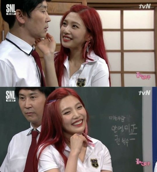 [TRANS] SNL9 #JOY, forgetting her line, &quot;What is it?&quot; so cute:  http:// entertain.naver.com/ranking/read?o id=421&amp;aid=0002853568&amp;rankingType=default&amp;rankingDate=&amp;lfrom=twitter &nbsp; …   Uri  bringing out both the guys &amp; 30 y.o+ noonas <br>http://pic.twitter.com/47JzHKnIp0