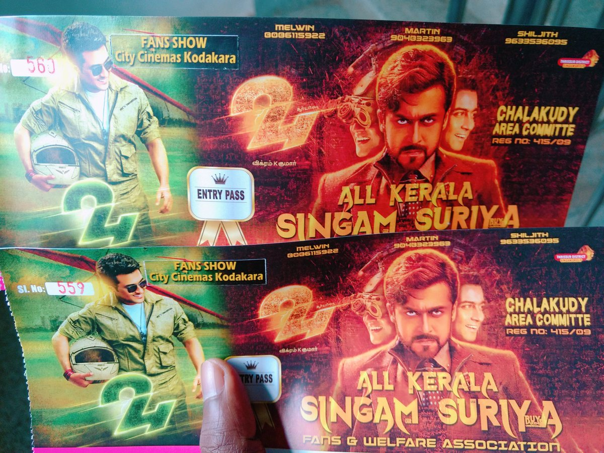 Jithu suriya on twitter singamgroup24movie re releasing jithu suriya on twitter singamgroup24movie re releasing grand celebration at city cinemas thrissur kerala happybirthdaysuriya suriyaoffl altavistaventures Images