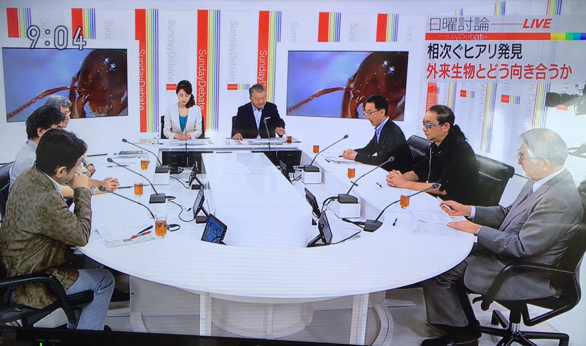 NHK: No more male only panels! As the national broadcaster, you should leadership!!! #manels #日曜討論 #genderbalance #japan #リーダーシップ<br>http://pic.twitter.com/aP9Qua5Pvl