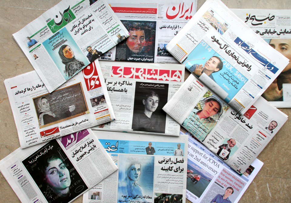 Why did Iran break its strict hijab rules for 'Queen of Math' Maryam Mirzakhani? @SigalSamuel reports: https://t.co/Wz5rH6kV4q