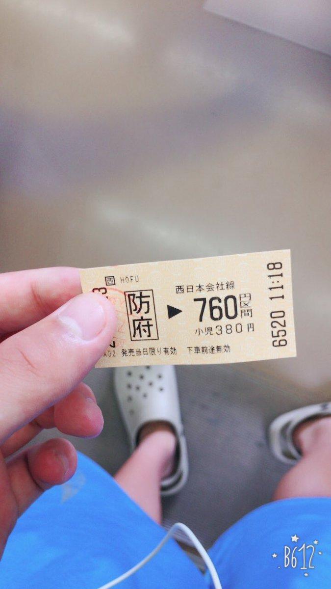 ビーチサッカーの大会が虹ヶ浜であるから今から1人で光駅まで電車の旅ー  いってきー! https://t.co/oxPpjbqUUY