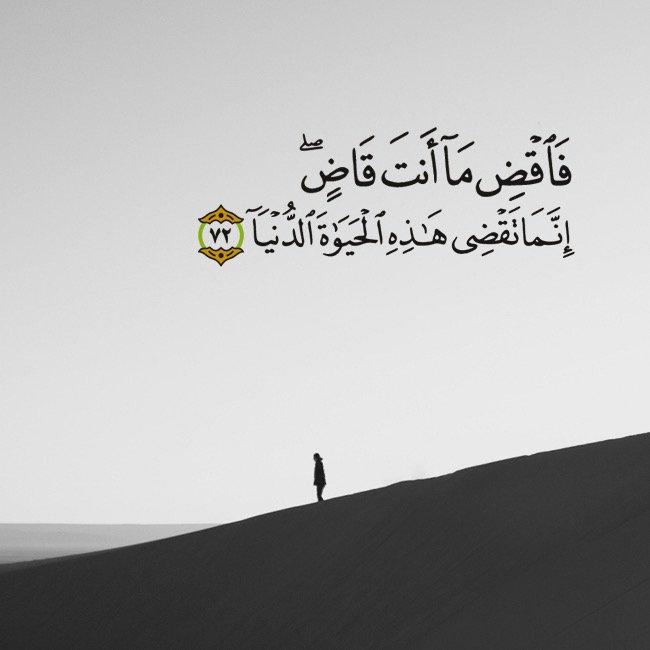 رمزيات اسلاميه R333e Twitter