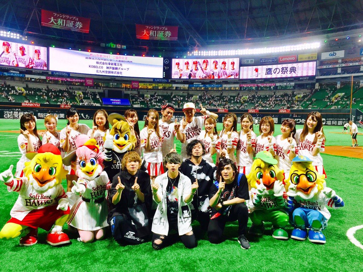 Thank You! Fukuoka SoftBank Hawks 鷹の祭典!!  #マイファス #myfirststory #鷹の祭典