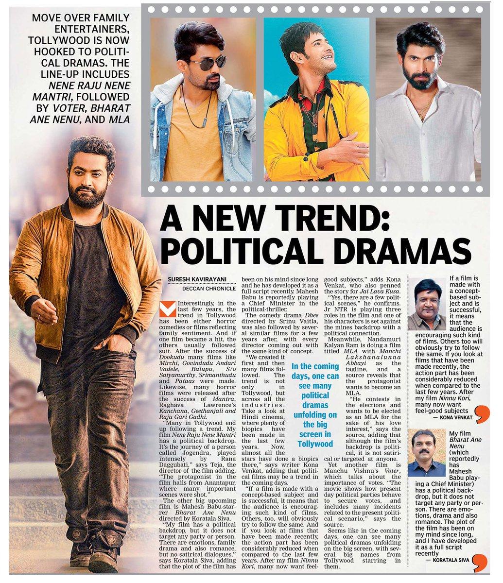 PrintMedia Article about  Political Movies TRENE in T&#39;Town  @tarak9999 - #JaiLavakusa  @NANDAMURIKALYAN - #MLA <br>http://pic.twitter.com/769f8mTunu