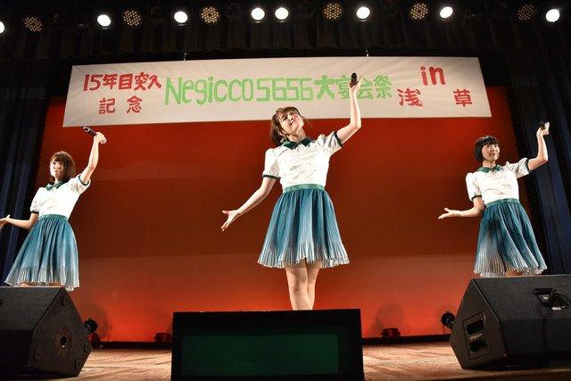 15年目突入のNegicco、浅草でほっこり大宴会 https://t.co/72OyEWle4K #Negicco