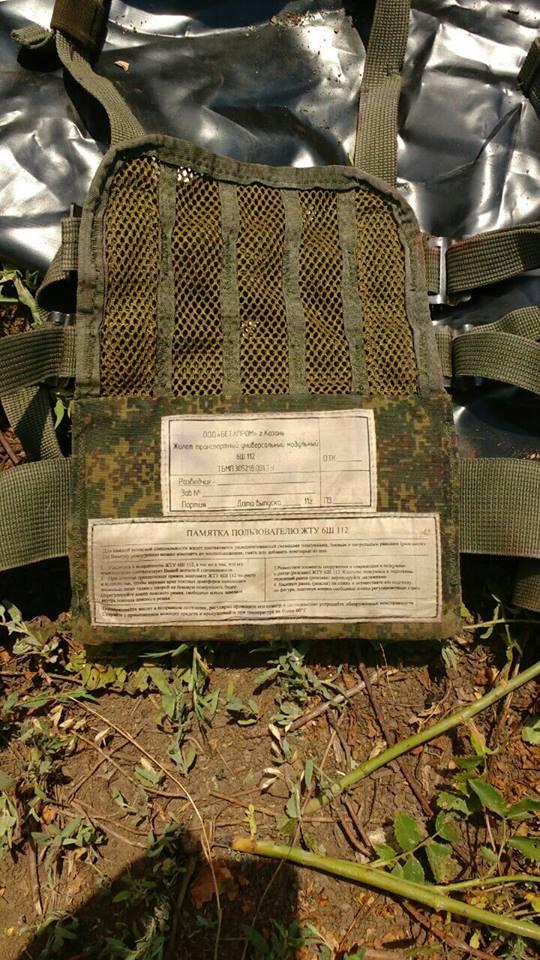 Украинские воины отбили атаку ДРГ врага возле Трехизбенки, - Лысенко - Цензор.НЕТ 8497