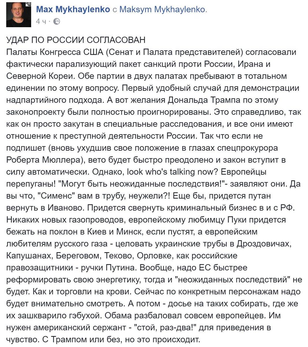 Россия является одной из угроз, с которыми мы сталкиваемся, - глава комитета начальников штабов ВС США Данфорд - Цензор.НЕТ 4922