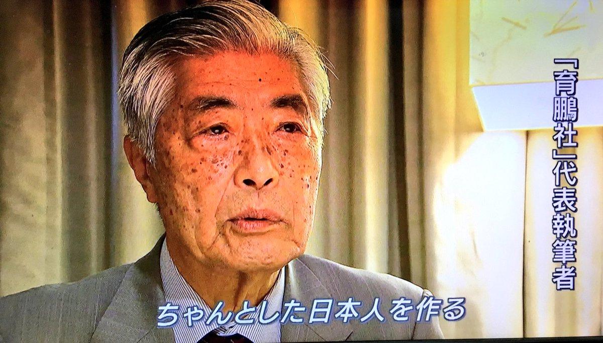 "Kawase Takaya on Twitter: ""伊..."