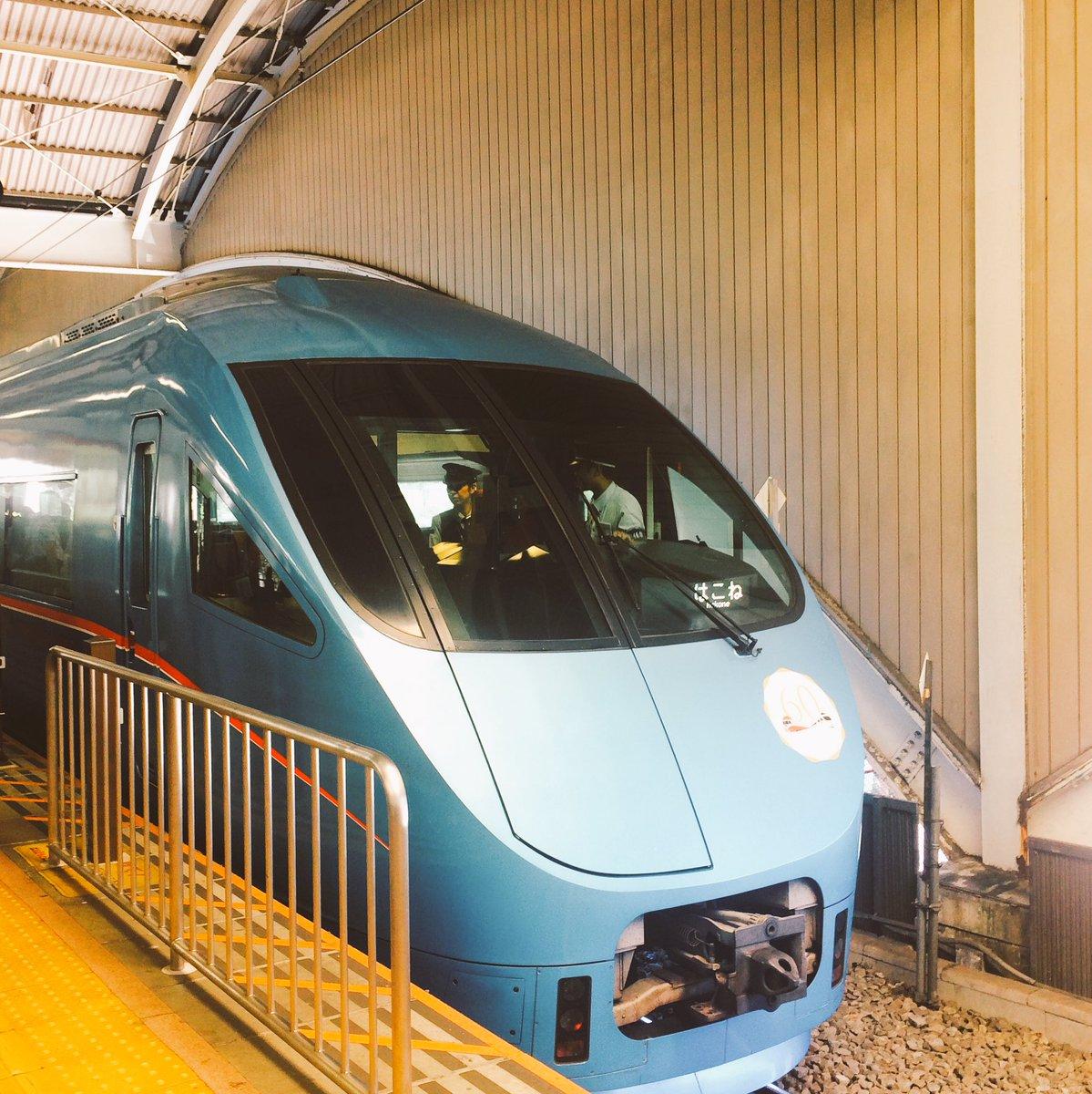#箱根登山電車
