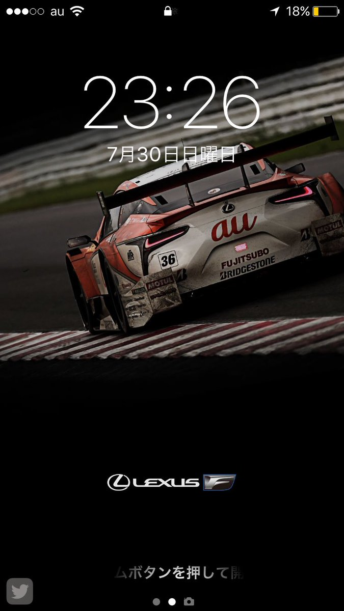 Twitter पर ゆうと Gazooracingファン 壁紙替えた Automs Keepertoms Au Keeper Supergt Sugo Toyotagazooracing Lexusgazooracing