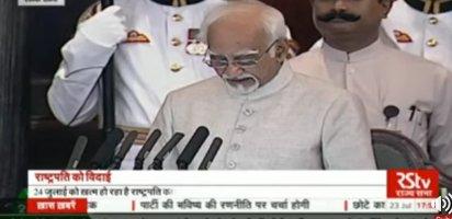 LIVE:Vice President Shri Hamid Ansari addressing at the farewell ceremony of #President Shri #PranabMukherjee:  http:// facebook.com/inbministry/  &nbsp;  <br>http://pic.twitter.com/aSuf4J6cKS