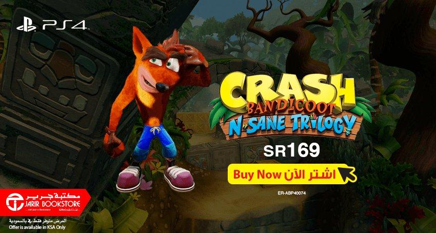 Be1st to get #PS4&#39;s long waited #game #CrachBandicootN.SaneTrilogy @ #JarirBookstore #Crash  https:// goo.gl/dpyx7V  &nbsp;  <br>http://pic.twitter.com/TqVLHrK6NO