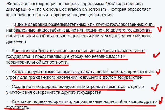 Песков о российских войсках у границ Украины: РФ меняет конфигурацию вооруженных сил так, как хочет - Цензор.НЕТ 2329