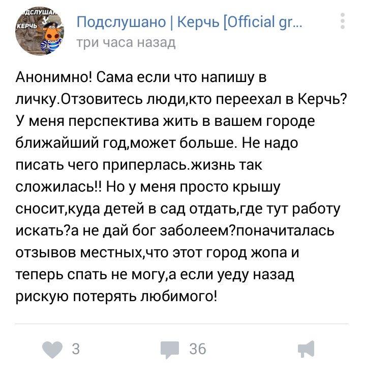 США должны быть больше вовлечены в разрешение ситуации на Донбассе, - Волкер - Цензор.НЕТ 6533