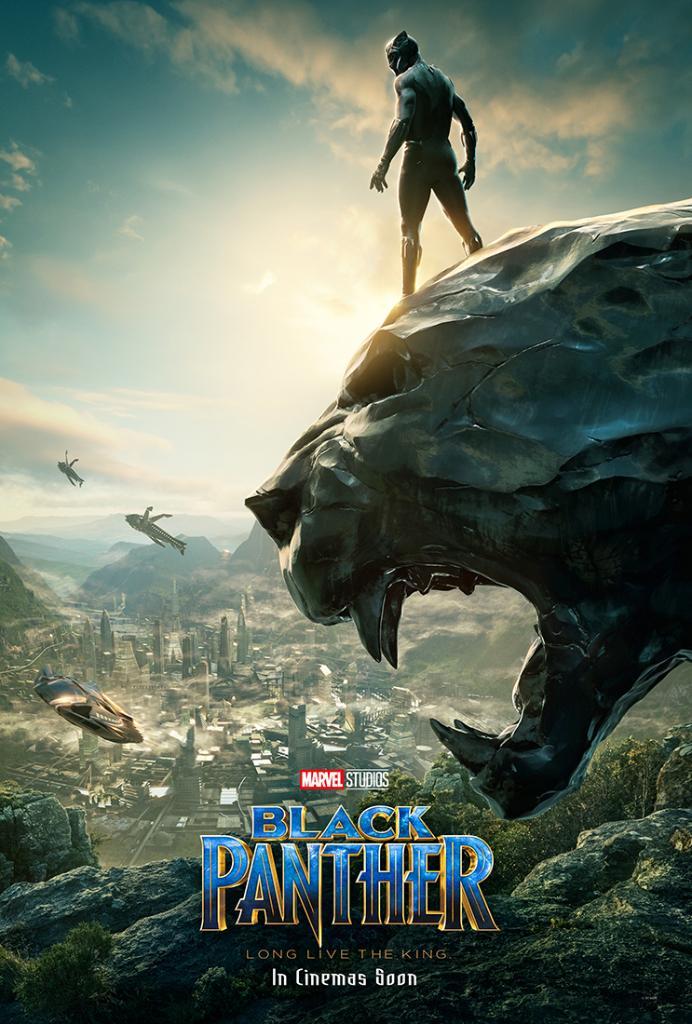 Dévoilée au #ComicCon2017, découvrez la nouvelle affiche de #BlackPanther, dès le 14 février au cinéma !