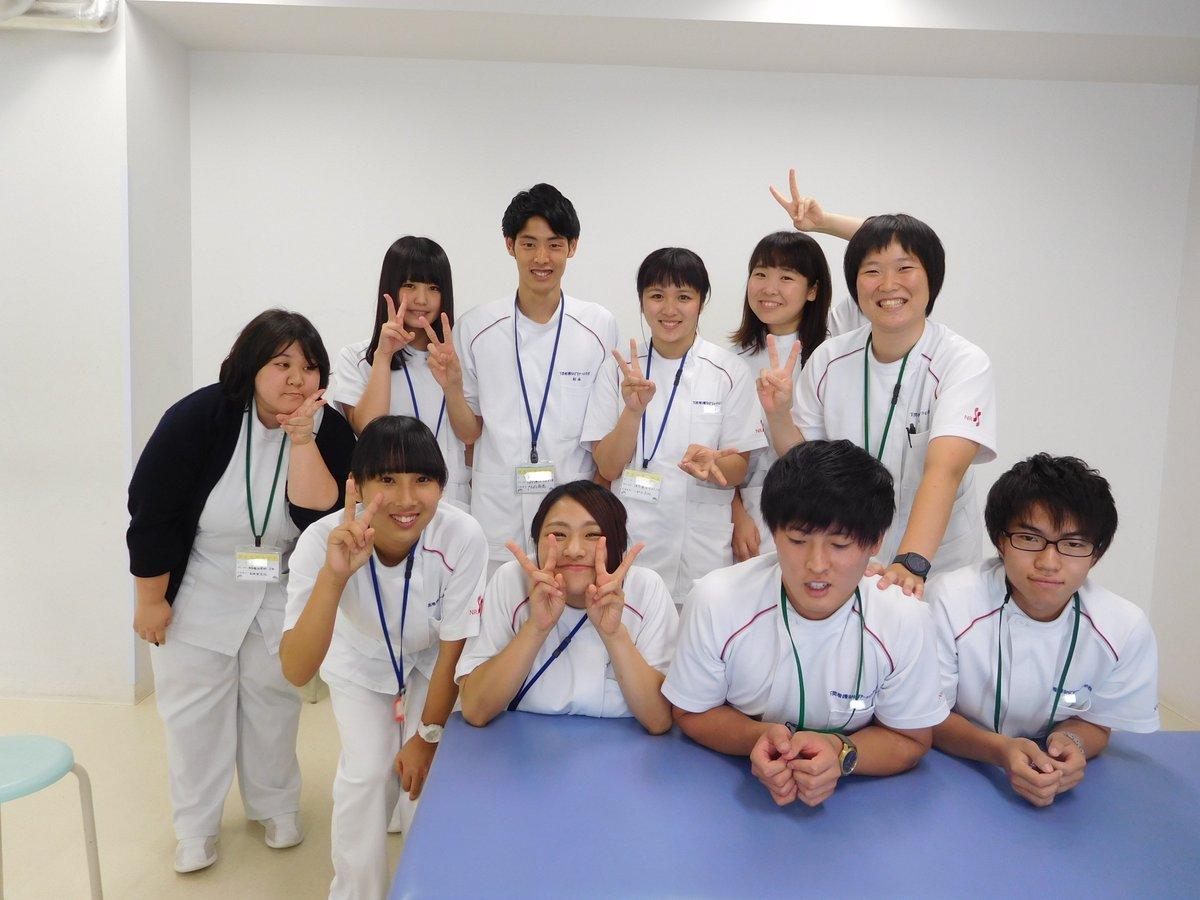 下関 看護 リハビリテーション 学校