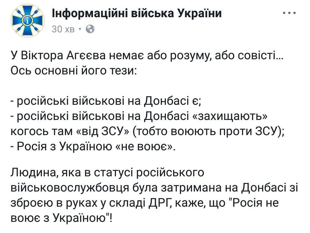 Песков о российских войсках у границ Украины: РФ меняет конфигурацию вооруженных сил так, как хочет - Цензор.НЕТ 5447
