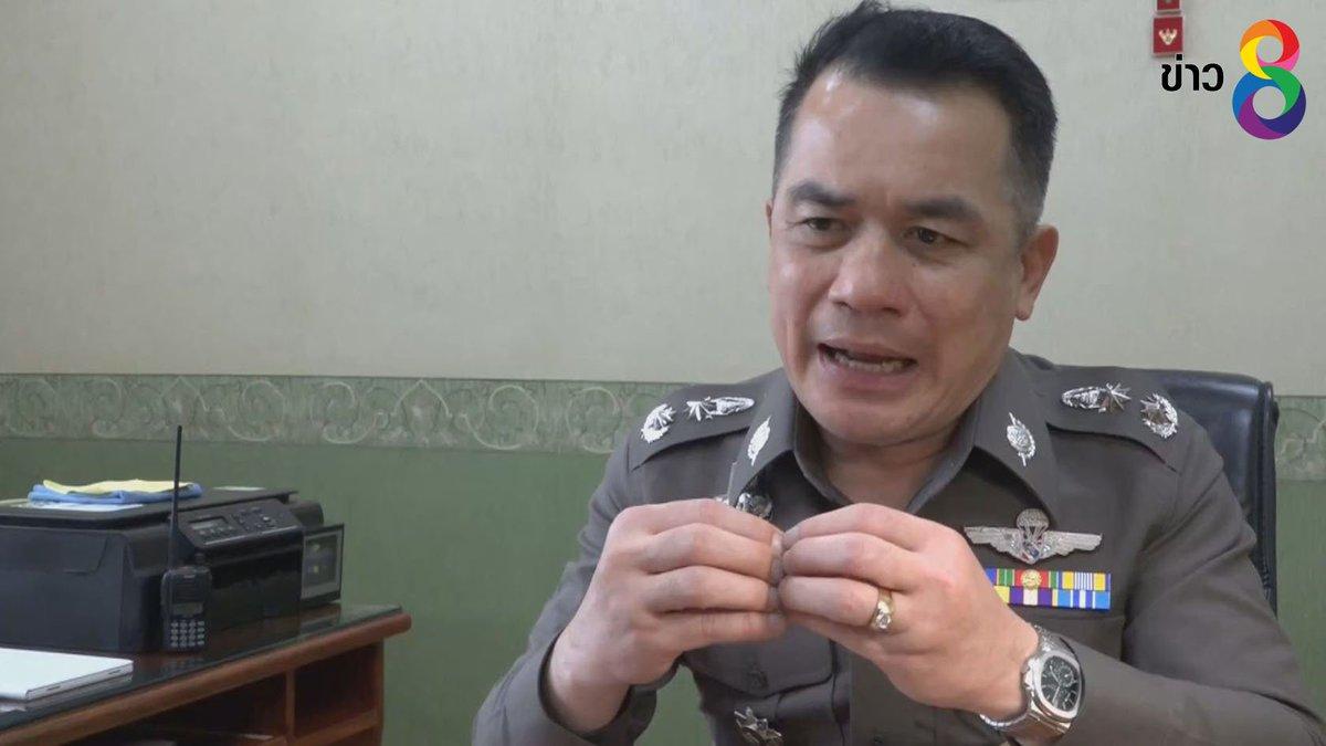 """สั่งสอบวินัย """"ตำรวจเมา"""" ขับรถขวางถนน ขอตรวจค้นรถชาวบ้าน http://www.thaich8.com/news_detail/41961… #ข่าวช่อง8 #สอบวินัย #ตำรวจเมา"""
