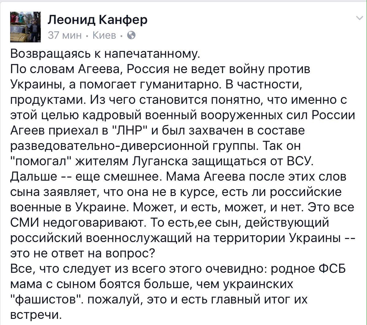 Песков о российских войсках у границ Украины: РФ меняет конфигурацию вооруженных сил так, как хочет - Цензор.НЕТ 2718