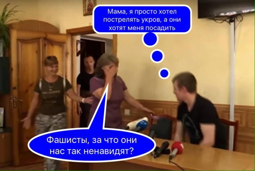 МИД РФ требует допустить консулов к задержанному наемнику Агееву - Цензор.НЕТ 2149