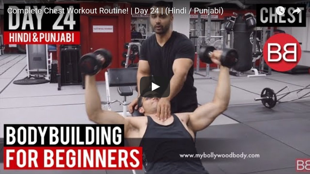 Complete Chest Workout Routine! | Day 24 |  #fitness #fitspo #fit #desi #bollywood #india #gym #bodybuilding #muscle  https://www. youtube.com/watch?v=bv8IWn czPQA &nbsp; … <br>http://pic.twitter.com/kbjiSLEdA0