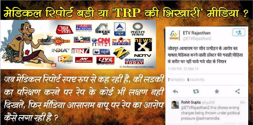 #Media is #PAID good money to create drama and stories without real &quot;sources&quot;. Stop believing everything you read.  #StopPaidMedia<br>http://pic.twitter.com/rCNJd1vqaO